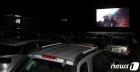 차 안에서 즐기는 울주세계산악영화제