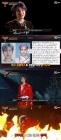 """'쇼미더머니9' 타쿠와, 성형 고백…""""원래 있던 왕자병 더 심해졌다"""""""