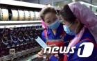 평양 공장에서도 수해 복구장에 '위문 편지'