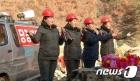 北 수도 당원 투입된 피해 복구장에 기동예술선동대