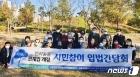 이용빈 의원 '반려동물법 개정 시민참여 입법간담회'