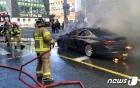 울산서 BMW 승용차 화재...인명 피해 없어
