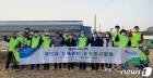 농협중앙회, 국민과 함께하는 농촌봉사활동