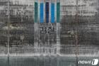 검찰 '윤석열 측근 친형' 前세무서장 근무지 등 압수수색