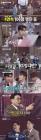 """'사랑의 콜센타' 조항조 """"임영웅은 위험해""""…박구윤 꺾고 '준결승 진출'"""