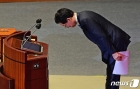 법원, '선거법 위반' 정정순 체포영장 발부