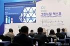 P2G 시장 및 관련 수소기술 국제표준화 전망은?