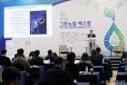 그린뉴딜 확산을 위한 연료전지 기술 및 표준화 전망