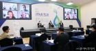 그린뉴딜 확산을 위한 표준화의 역할과 협력방안 패널토론