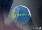 檢 '라임펀드' 판매증권사 압수수색..KB 이어 신한·한투로