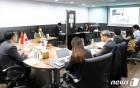 '제9차 한-중 FTA 서비스·투자 후속협상 수석대표 회의'