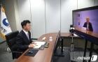 김용래 특허청장, 유럽특허청장과 하상회담