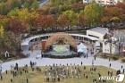 '새 단장 마치고 시민들 품으로' 양천근린공원