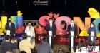 '2020 석촌호수 단풍·낙엽 축제' 점등식