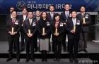 '머니투데이 IR대상' 영광의 수상자들