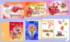 북한, 오는 16일 '어머니날' 기념 축하장 16종 발매