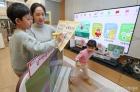 LG유플러스 '아이들나라 4.0' 출시