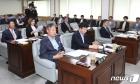 '안면도 직무연찬 단체 선상낚시'…대전 대덕구의원들 무더기 징계