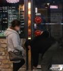 '9시 땡' 문 닫은 식당
