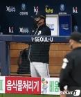 김태형 감독 '쉽지 않아'