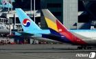 대한항공-아시아나항공 인수, 25일 가처분 심문 열린다