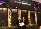 디지털 헬스케어 플랫폼 구축을 위한 한국에자이x한화생명, 업무 협약식 진행
