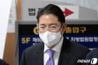 굳은 표정의 조현준 효성그룹 회장