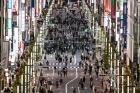 '코로나대응 2위?' 日도쿄, 20일간 식당 영업제한
