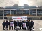 이재명-조광한 충돌에 이재명 손들어준 남양주 국회의원들