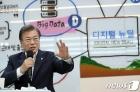 """文 """"AI반도체 제2의 D램으로 키운다""""…SKT '50조 시장' 도전장"""