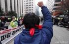 민노총 '총파업 총력투쟁 전국동시다발대회'