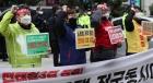 '노동법 개악 중단하라'