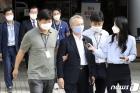 """'광복절 불법집회' 김경재·김수열 """"국민참여재판 받겠다"""""""
