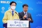 경남 이·통장 제주 연수 관련 19명 등 46명 확진