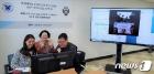 배재대, 온라인으로 일본인 유학생 유치 활동
