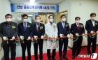 나주혁신도시에 전남 공공산후조리원 4호점 개원