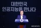 """AI현장 찾은 文대통령 """"삼성전자·카카오·SKT 등 미래 밝다"""""""