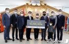 광주신세계, 몽골이주민 암환자 의료비 1000만원 지원