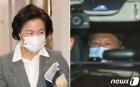 秋 '징계+추가감찰' 가속vs 尹 '법적대응+장외전' 맞불…檢 가열
