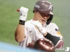 [오피셜] KBO, MLB 사무국에 김하성 포스팅 요청