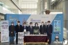 광복회, 성남시에 독립운동가 33명 웹툰 전집 기증
