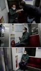 '재난탈출 생존왕' 94세 송해, 30년 넘게 지하철 타는 이유