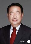 정영환 고려대 교수, 한국법학교수회 15대 회장 선출