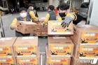 긴급복지지원 대상을 위한 사랑의 김장김치