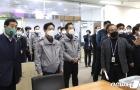 조두순 출소 대비 상황 점검하는 김창룡 경찰청장과 최해영 경기남부청장