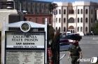 美 수감자 명의로 청구된 실업수당 캘리포니아서만 1500억