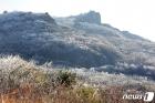 무등산국립공원 내년 3월까지 야생동물 밀렵·밀거래 특별단속