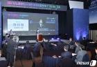 대전시, 장대첨단산단에 나노융합산업 육성…2030년까지 9만7000명 고용