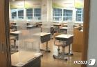 수능 가림막 책상 불안해 마세요…광주교육청 유튜브 게시