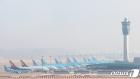 대한항공, 아시아나항공 인수 성공할까?